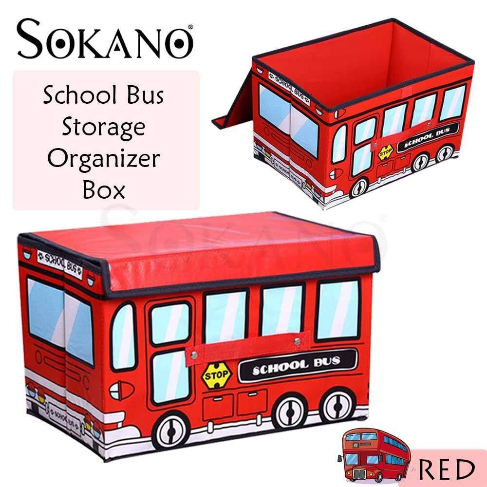 (RAYA 2019) SOKANO School Bus Collapsible Toy Organizer Box Folding Storage Toy Chest for Kids Bedroom Organizing Books and Toys and Kid Clothes