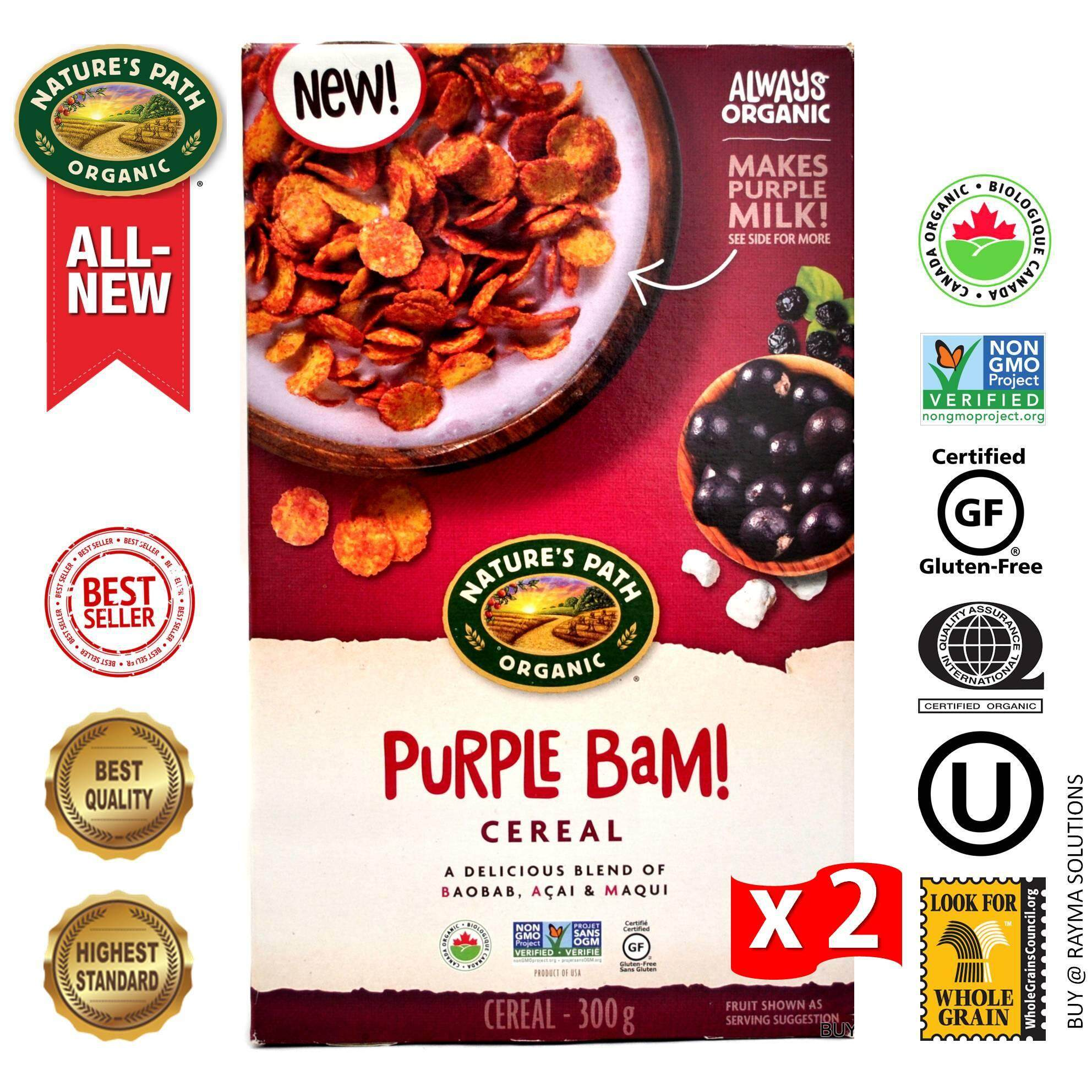 [$AVE More!] NATURE'S PATH ORGANIC Purple Bam (Acai) Cereal, Gluten Free, 300g - Twin Pack