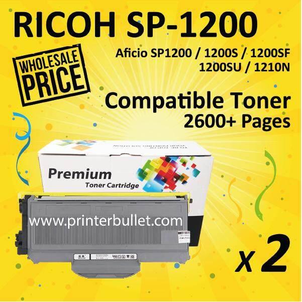 2 unit SP1200 / SP1200S High Quality Compatible Laser Toner Cartridge For SP1200 / SP1200S / SP1200SF / SP1200SU / SP1210N Printer Toner