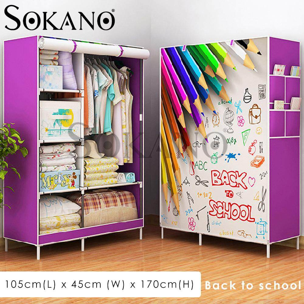 SOKANO 1422 Large Wardrobe with Spacious Storage And Strong Steel Structure with 3D Image Design Almari Baju