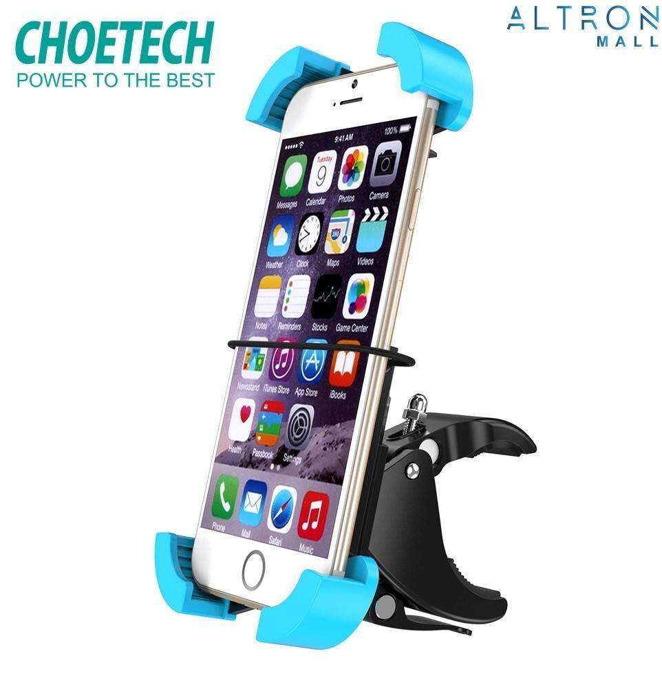 CHOETECH 360 Degree Rotation Bike Phone Mount Universal Bicycle Phone Holder Handle bar Mount for iPhone Samsung Huawei