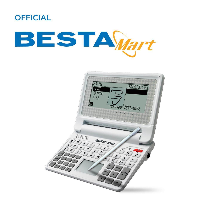 Besta Dictionary CD128M