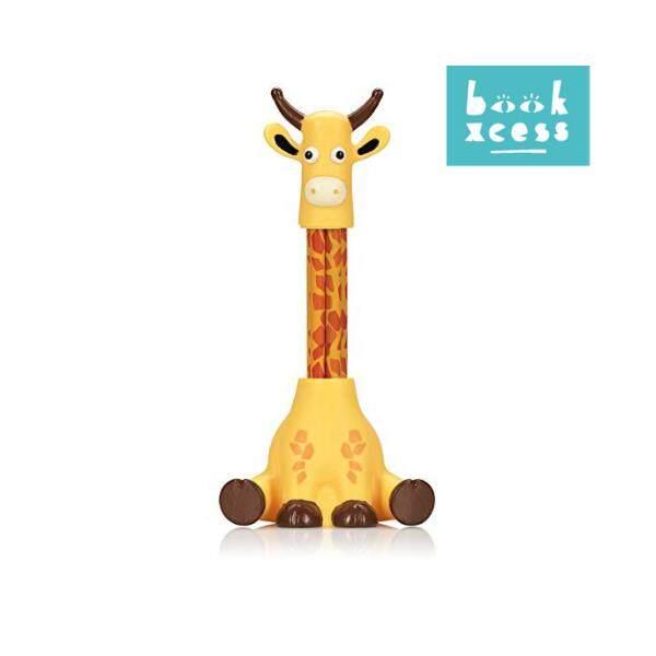 Jungle Pals - Giraffe Pencil Holder