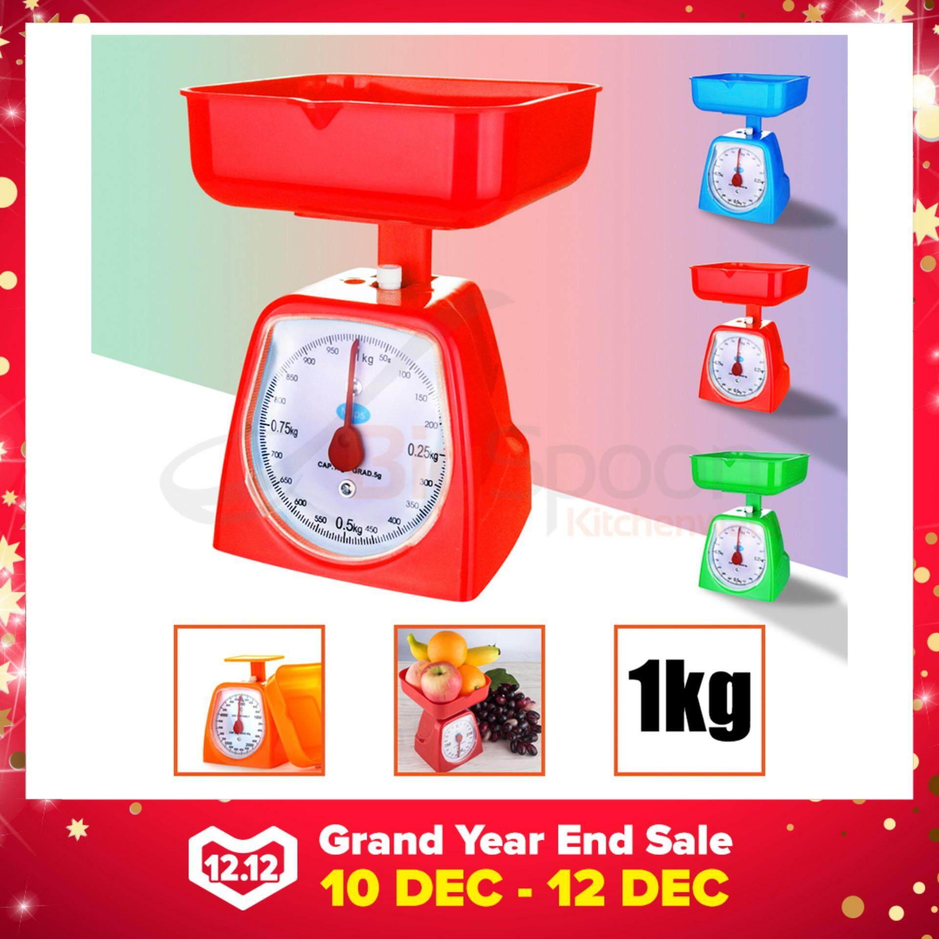 HOMSUIT 1kg Analog Weighing Kitchen Scale with Bowl Anti Spill Mechanical