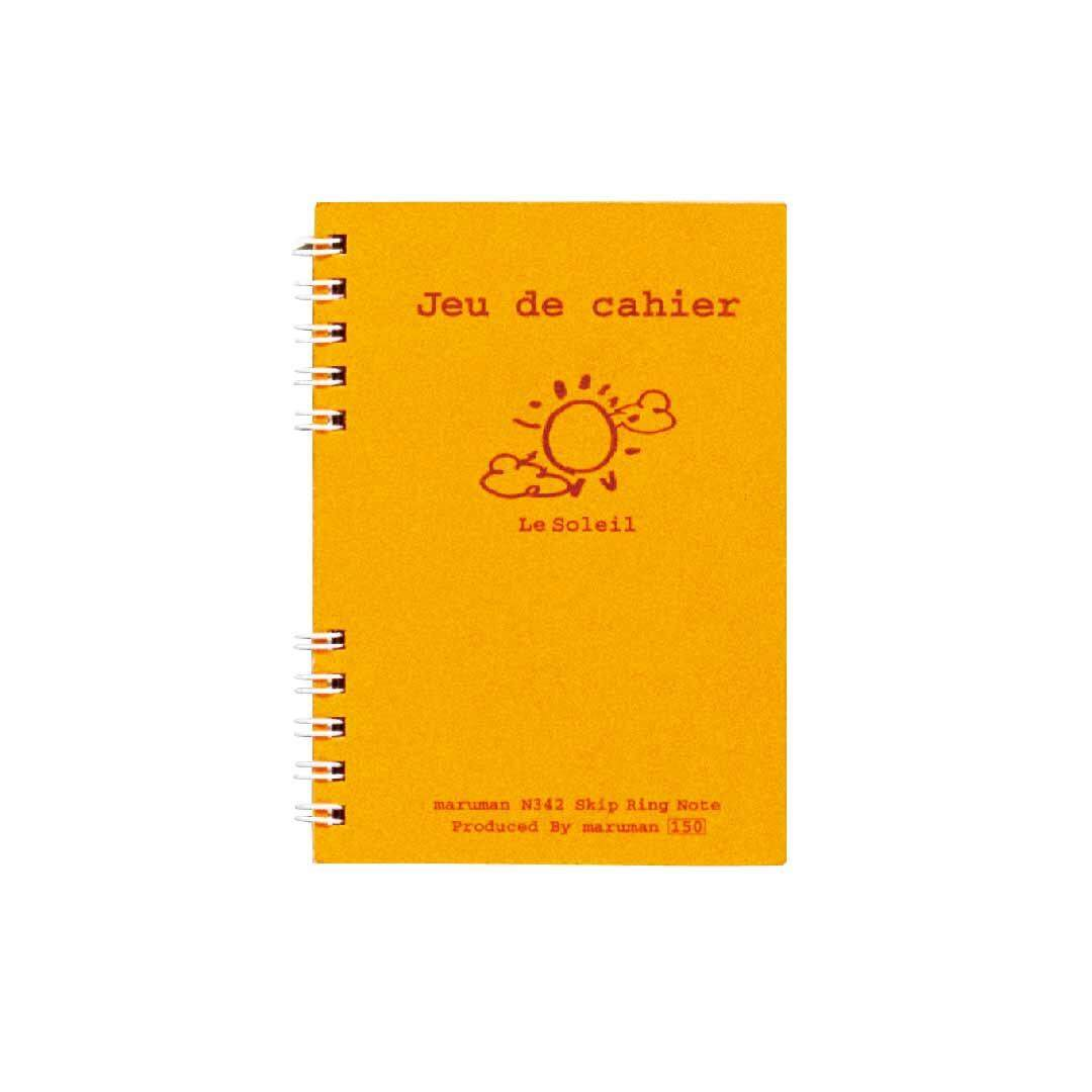 Maruman Notebook B7, 19 Lines/ 40 Sheets, 6.5mm-Ruled, Yellow (N343)