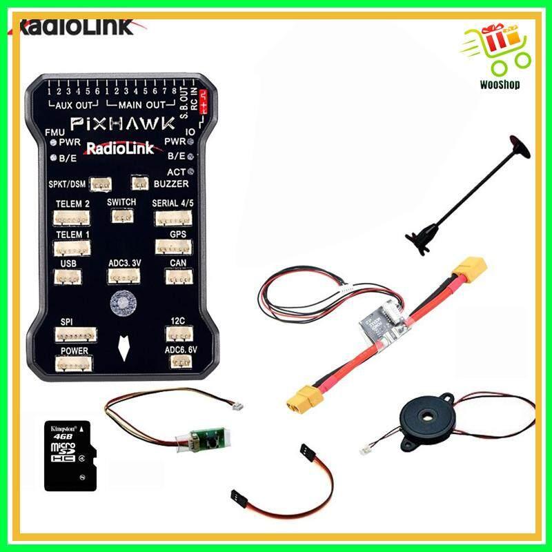 Radiolink PIXHAWK Flight Controller M8N GPS for AT9/AT10 Remote Controller - PIX NO GPS / M8N GPS / PIX AND M8N GPS
