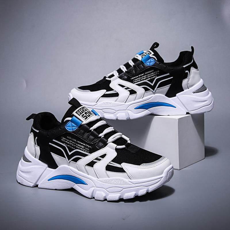 Giày Thể Thao Cho Nam Chạy Bộ Giày Thời Trang Hàn Quốc Đáy Dày Giày Thoải Mái Chống Trơn Trượt Tăng Giày