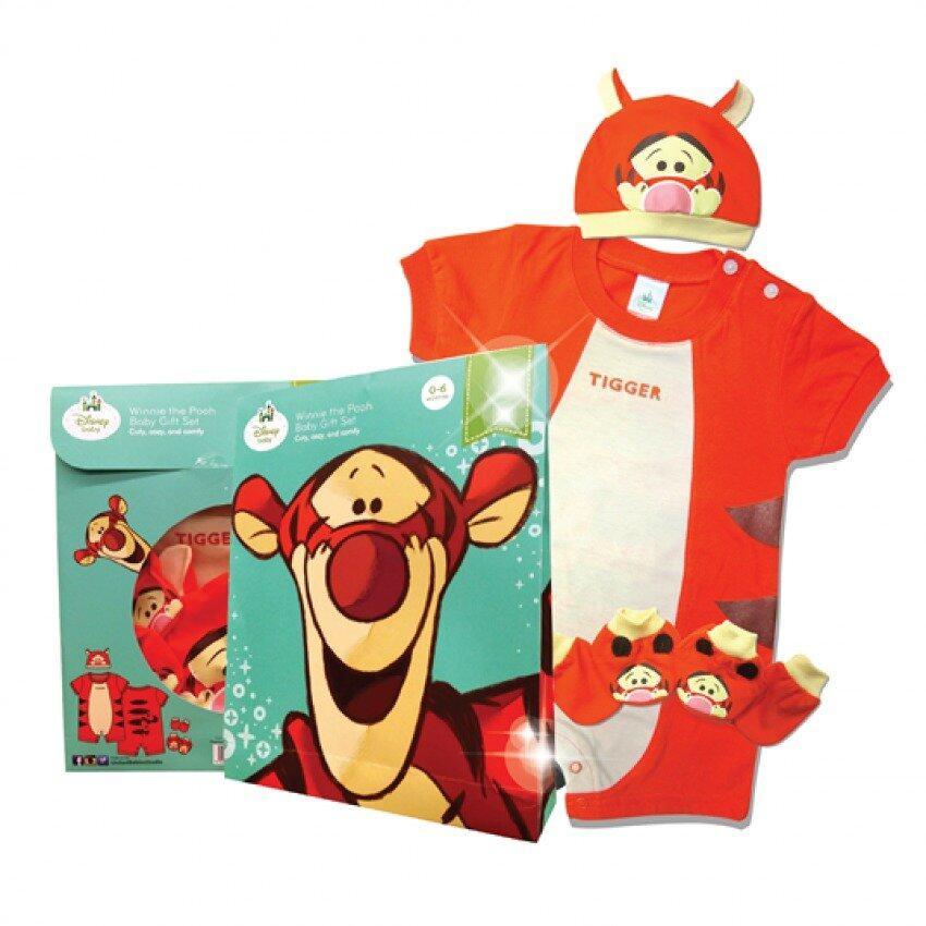 Disney Baby Gift Set - Tigger