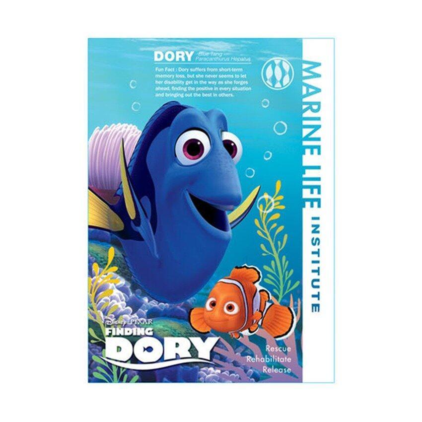 Disney Pixar Finding Dory Exercise Book Set - Blue Colour