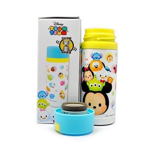Disney Tsum Tsum 350ML Vacuum Flask - Mickey Blue Colour