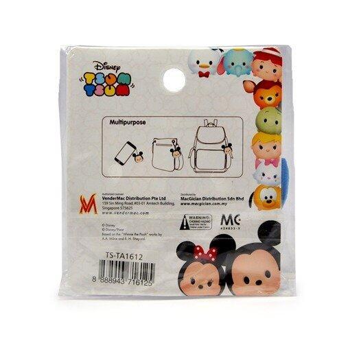 Disney Tsum Tsum Multi Purpose Mobile Chain - Chip