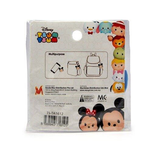 Disney Tsum Tsum Multi Purpose Mobile Chain - Dale