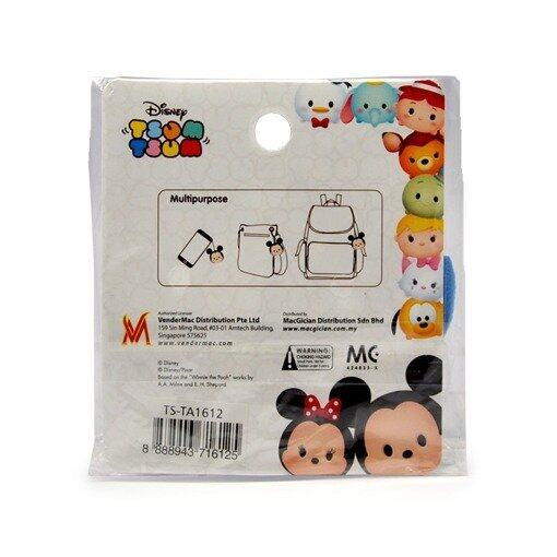 Disney Tsum Tsum Multi Purpose Mobile Chain - Tigger
