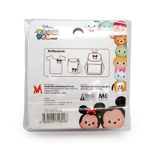 Disney Tsum Tsum Pin - Anna