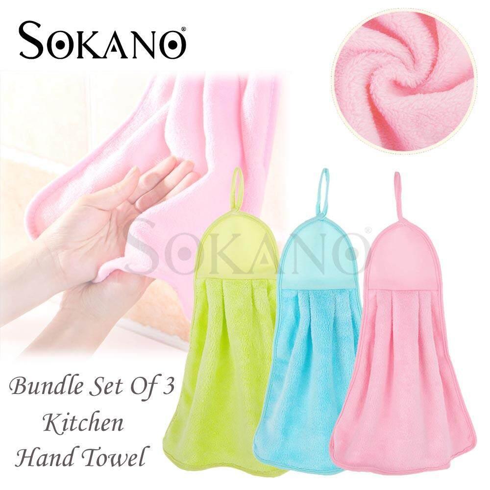 SOKANO C051 Hanging Kitchen Towel Hand Towel Tuala Dapur Tuala Tangan