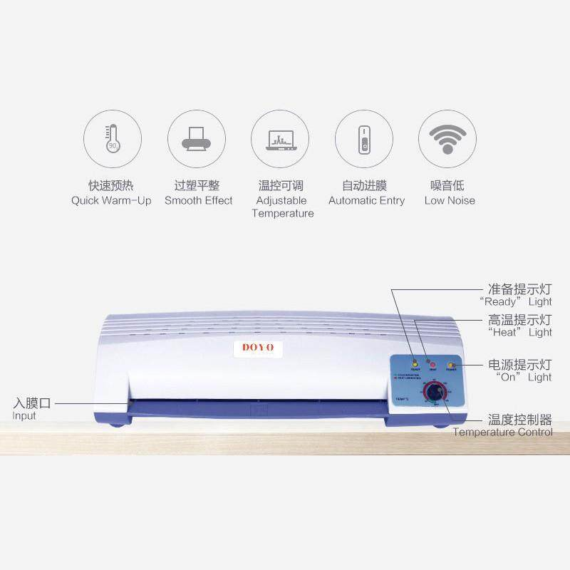 Stationery - A4 Photo Paper Film Document Hot And Cold Laminator With Temperature Control