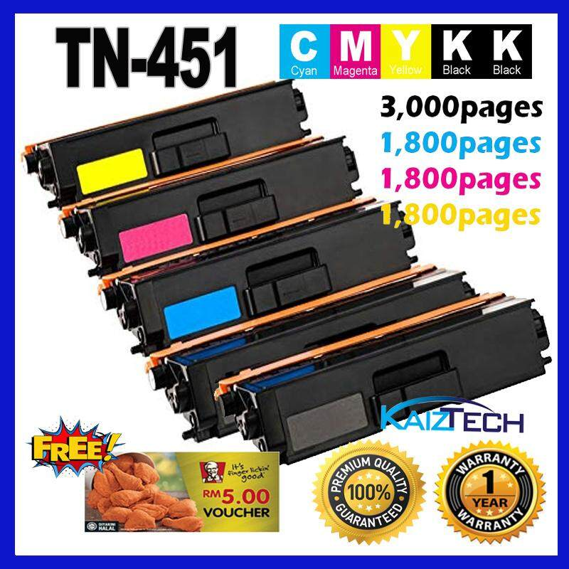 Brother TN-451 / TN451 CYMK 5 Units Compatible Toner for Brother HL-L8260CDN / HL-L8360CDW / MFC-L8690CDW / MFC-L8900CDW Printer