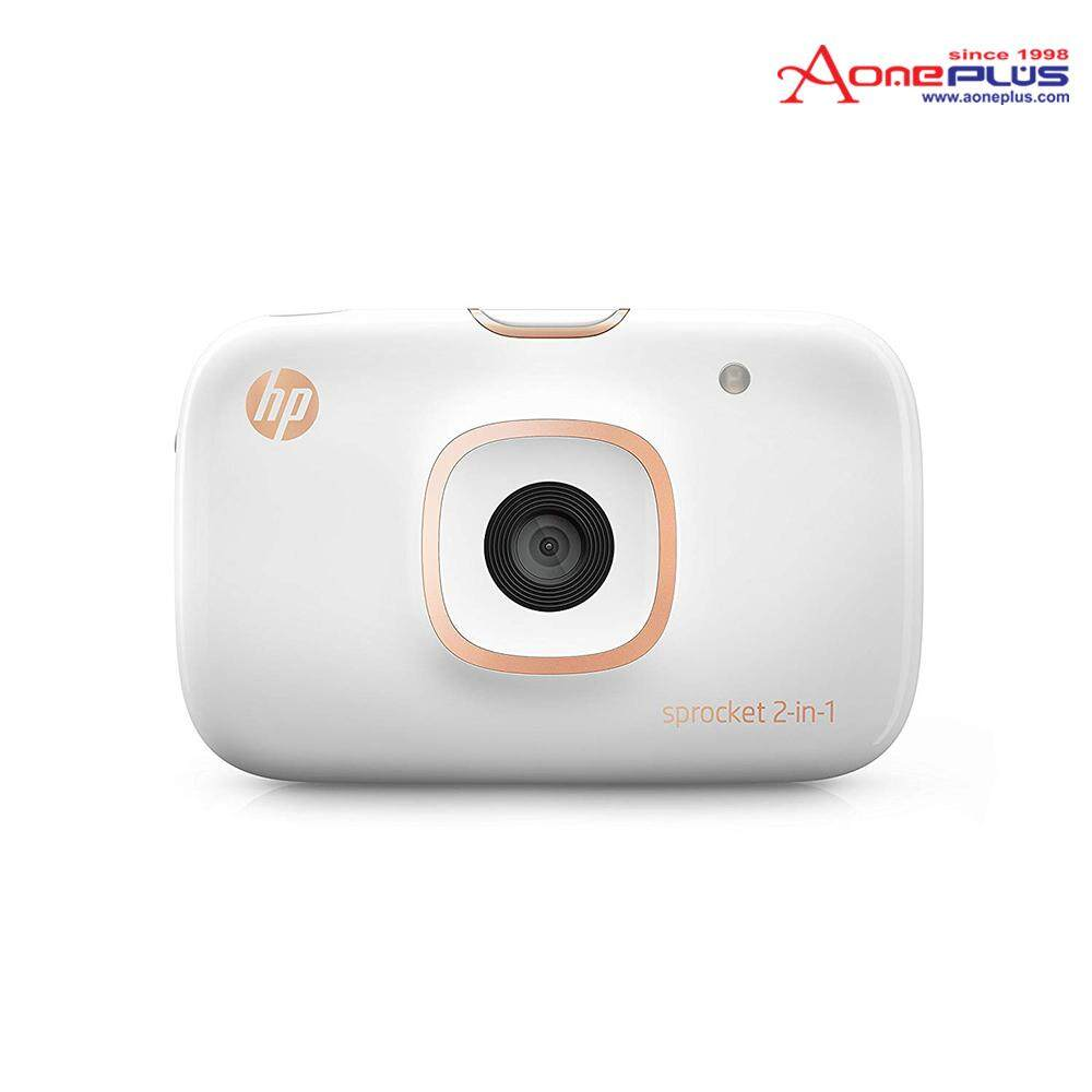 HP Sprocket 2-IN-1 Instantly Photo Printer  White (2FB96AWH)