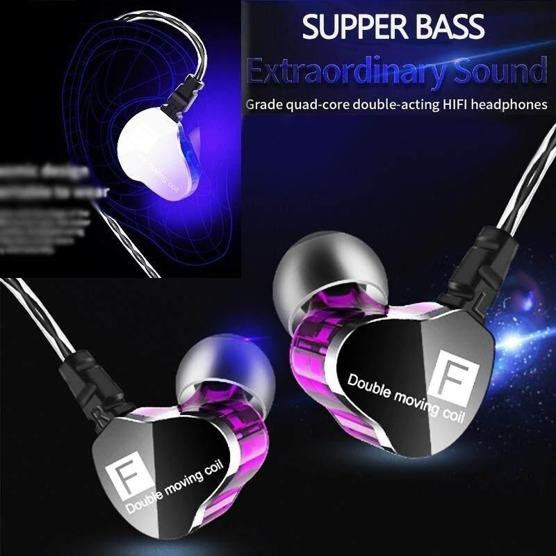 3.5 มม. หูฟังแบบไดนามิกคู่ไดรฟ์หูฟังไฮไฟชุดหูฟังชนิดอินเอียร์พร้อมไมโครโฟนหูฟังสเตอริโอสำหรับ