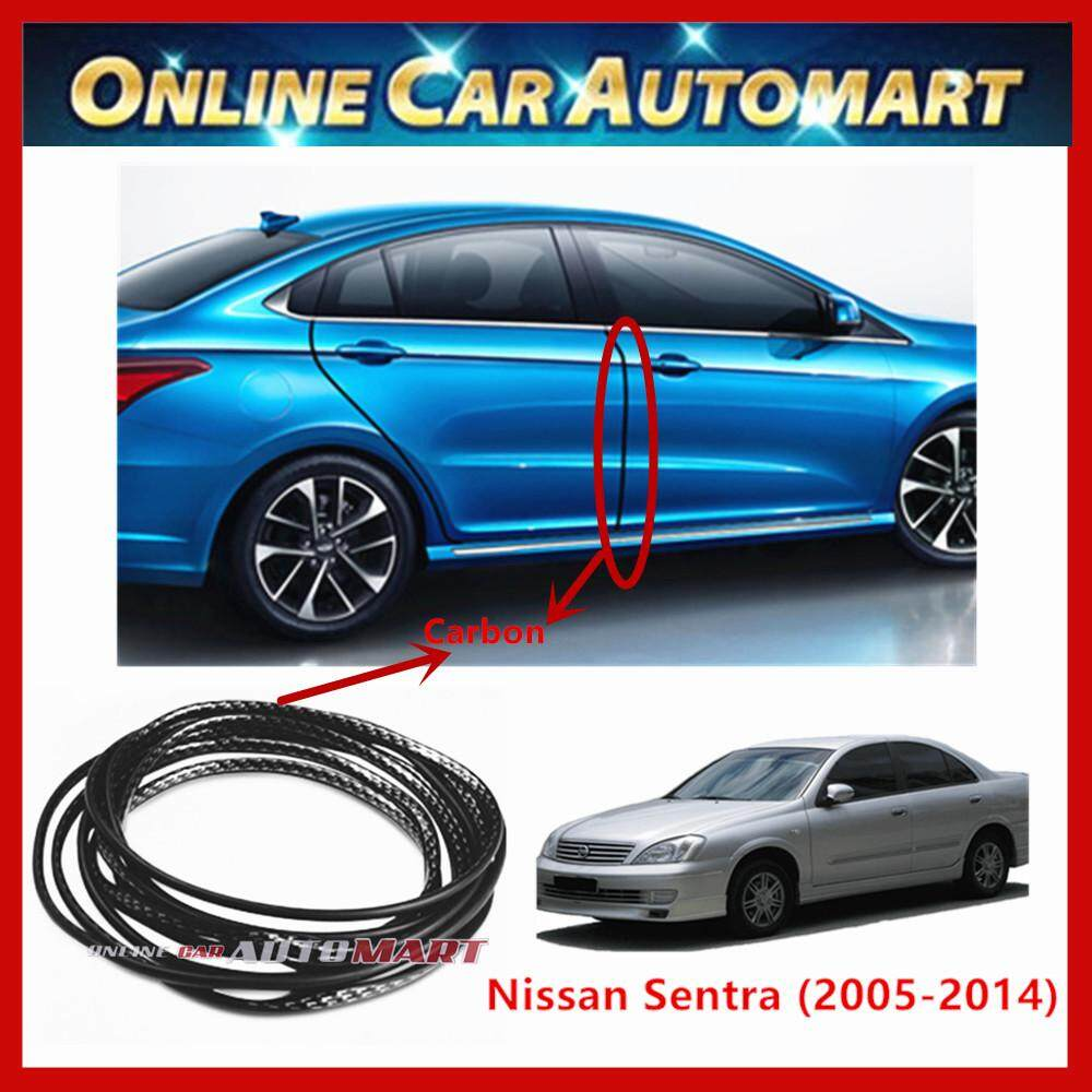 Nissan Sentra (2005-2014) 16FT/5M (Carbon) Moulding Trim Rubber Strip Auto Door Scratch Protector Car Styling Invisible Decorative Tape (4 Doors)