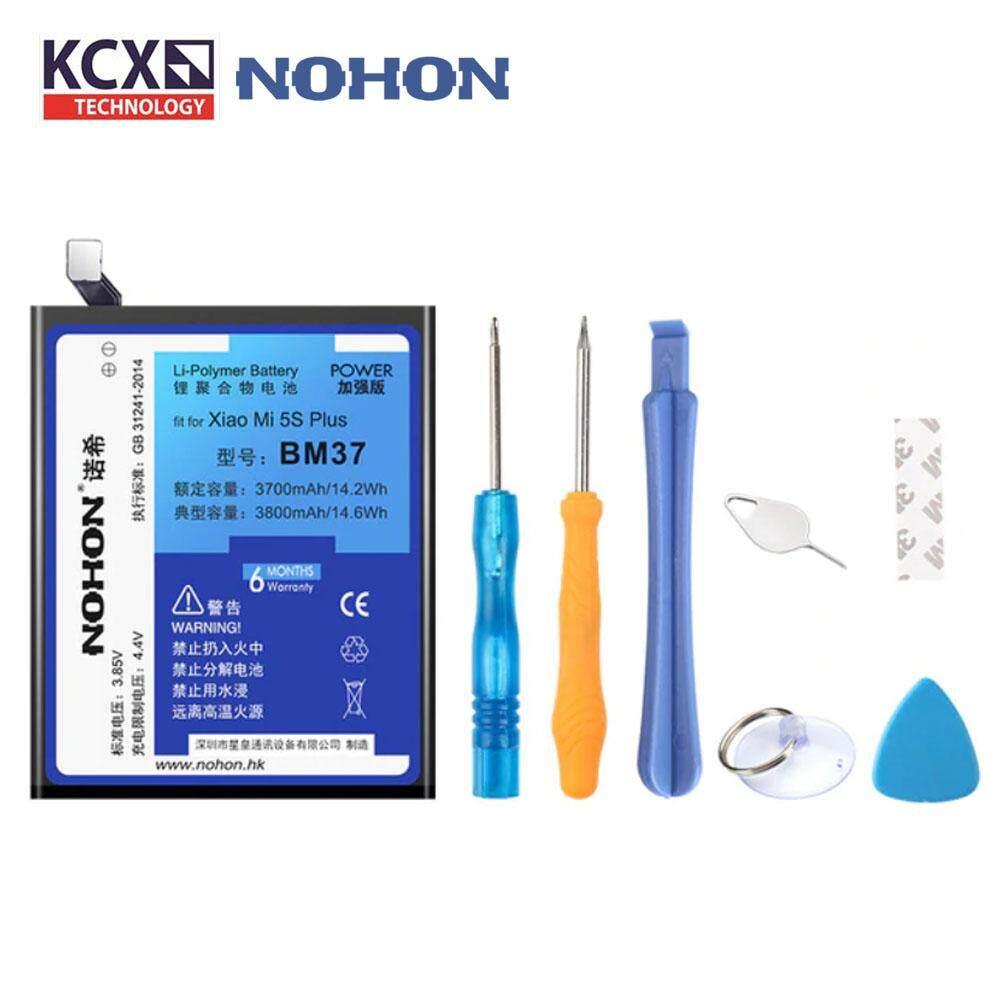 NOHON Xiaomi Mi 5S Plus BM37 (3800mAh) Battery with FREE Tools Kit