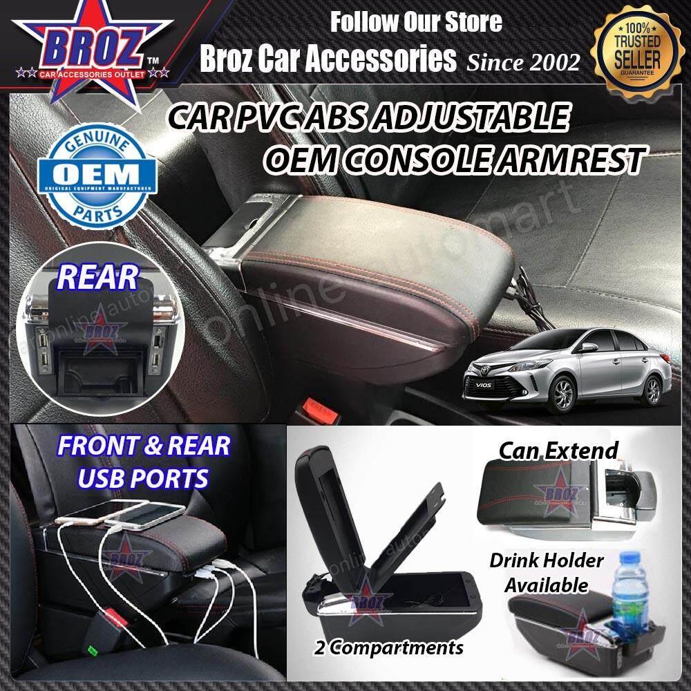 Vios 2014-2018 PVC ABS Adjustable Armrest Console Box USB