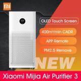 ยี่ห้อไหนดี  ปทุมธานี Xiaomi Mijia เครื่องกรองอากาศ 3 หน้าจอสัมผัส OLED PM2.5 ฟอร์มาลดีไฮด์ทำความสะอาดฆ่าเชื้อโทรศัพท์ APP ควบคุมสมาร์ท