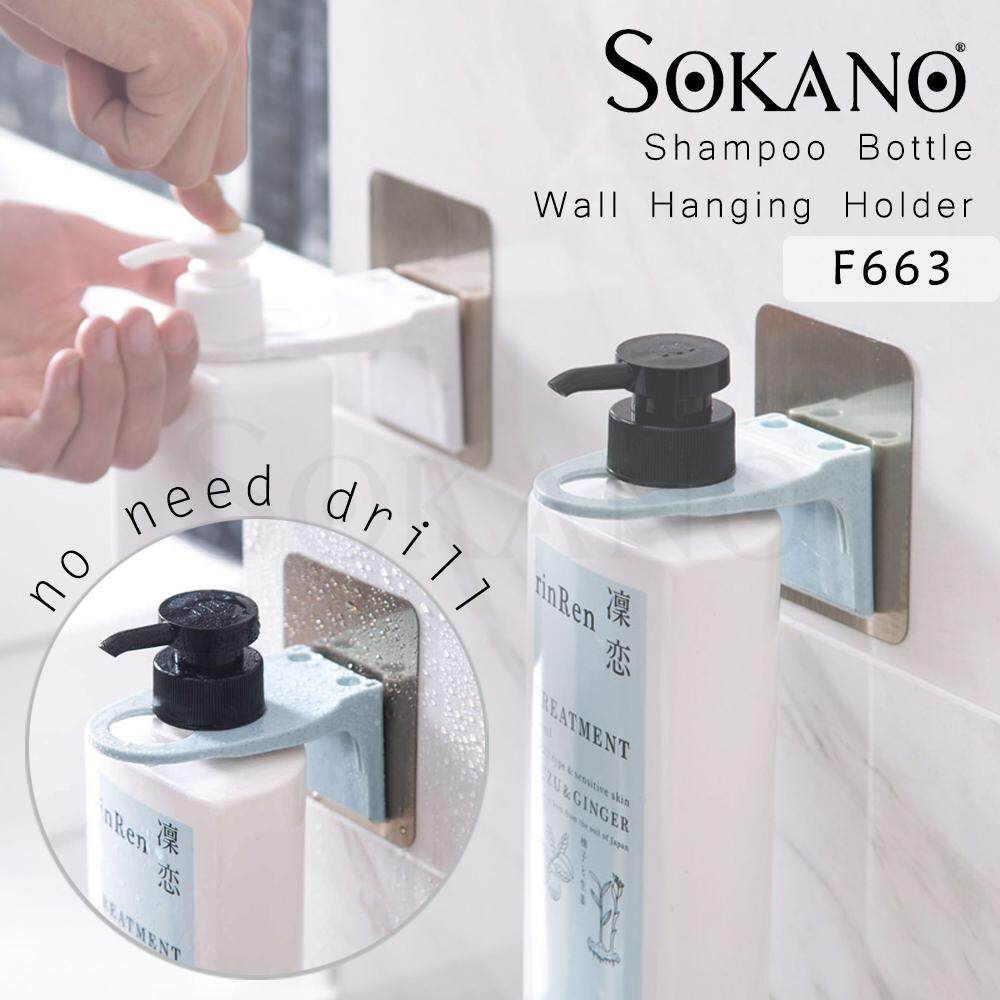 (RAYA 2019) SOKANO F663 Shampoo Bottle Holder Wall Mounted Magic Sticky Shampoo Hook Shower Hand Soap Bottle Hanging Holder Bathroom Hanger Accessories (Buy 5 Free Shipping to WM)