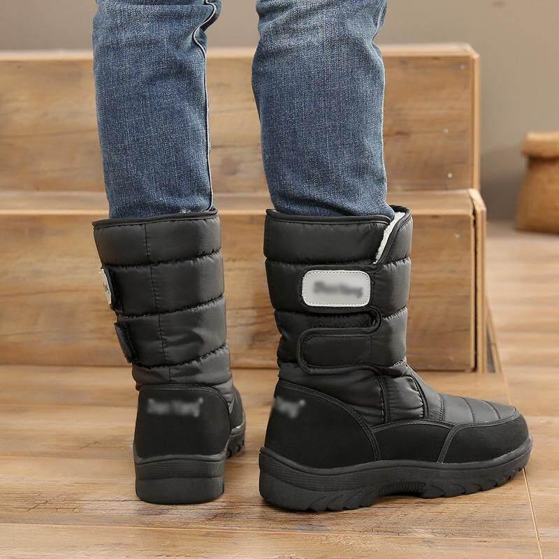 Sepatu Boots Hujan (. Source · Lonsdale Luar Rumah Musim Dingin Berkemah .  Source . 514a59bd1d