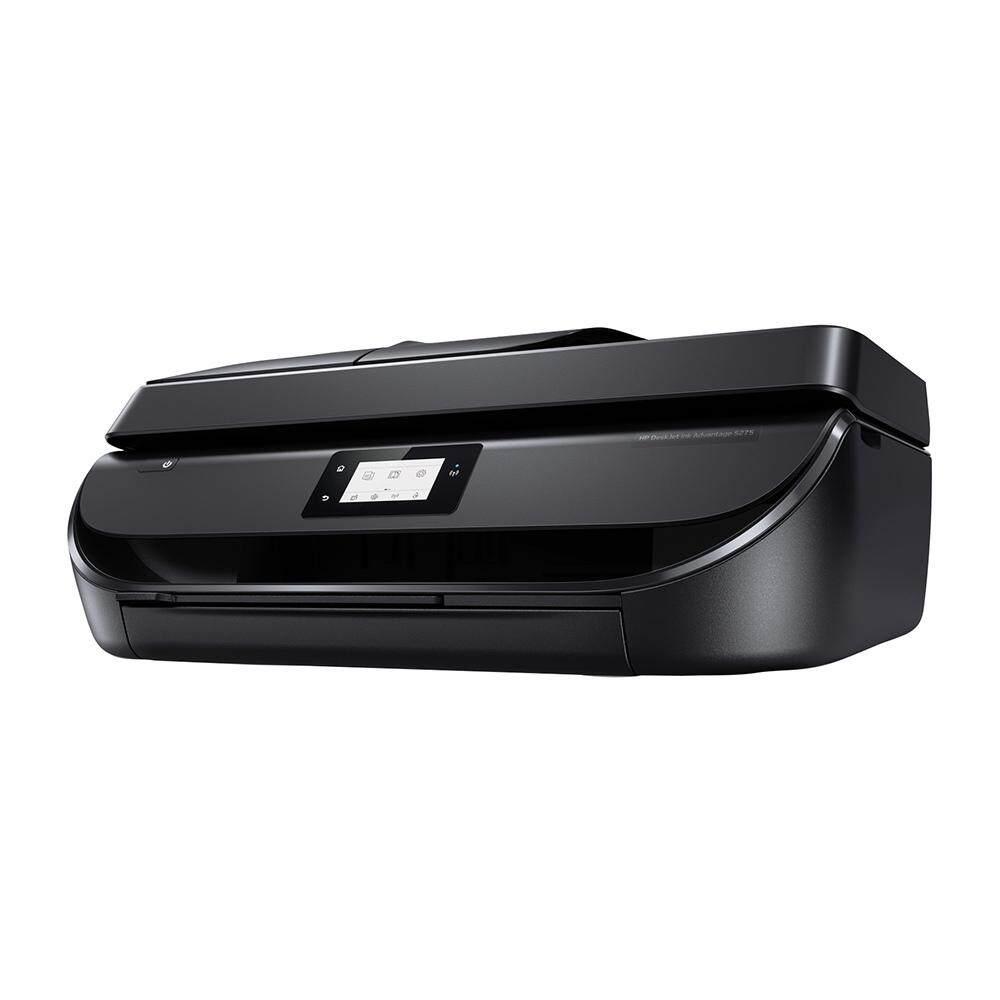 HP Deskjet IA 5275 All In One Printer