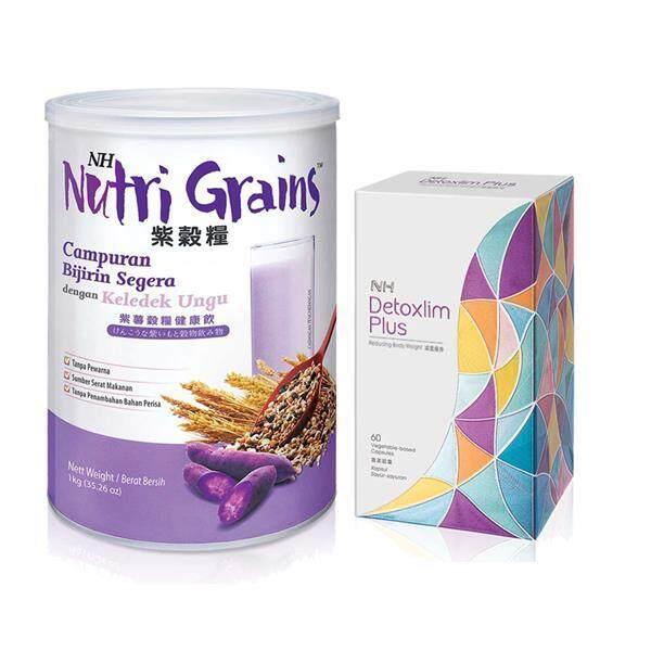 NH Nutri Grains 1kg + NH Detoxlim Plus Fat Burner 60s