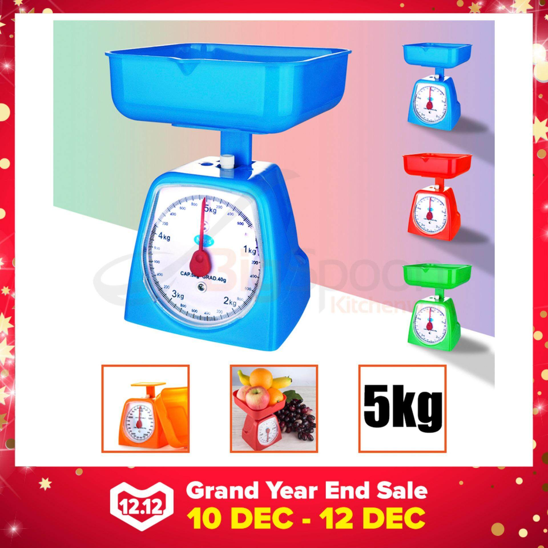 HOMSUIT 5 kg Analog Weighing Kitchen Scale with Bowl Anti Spill Mechanical