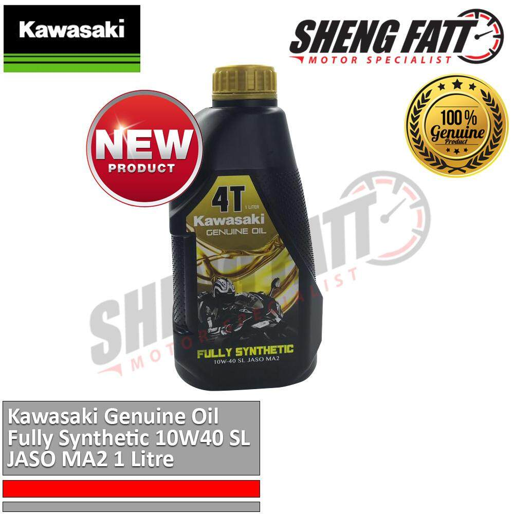 Kawasaki Genuine Engine Oil Fully Synthetic 10W40 SL JASO MA2 1 Litre