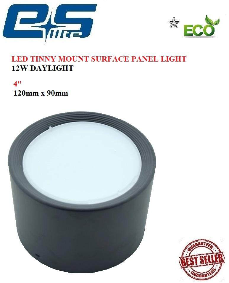 ES LITE LED TINNY CEILING MOUNTED SURFACE PANEL LIGHT 4