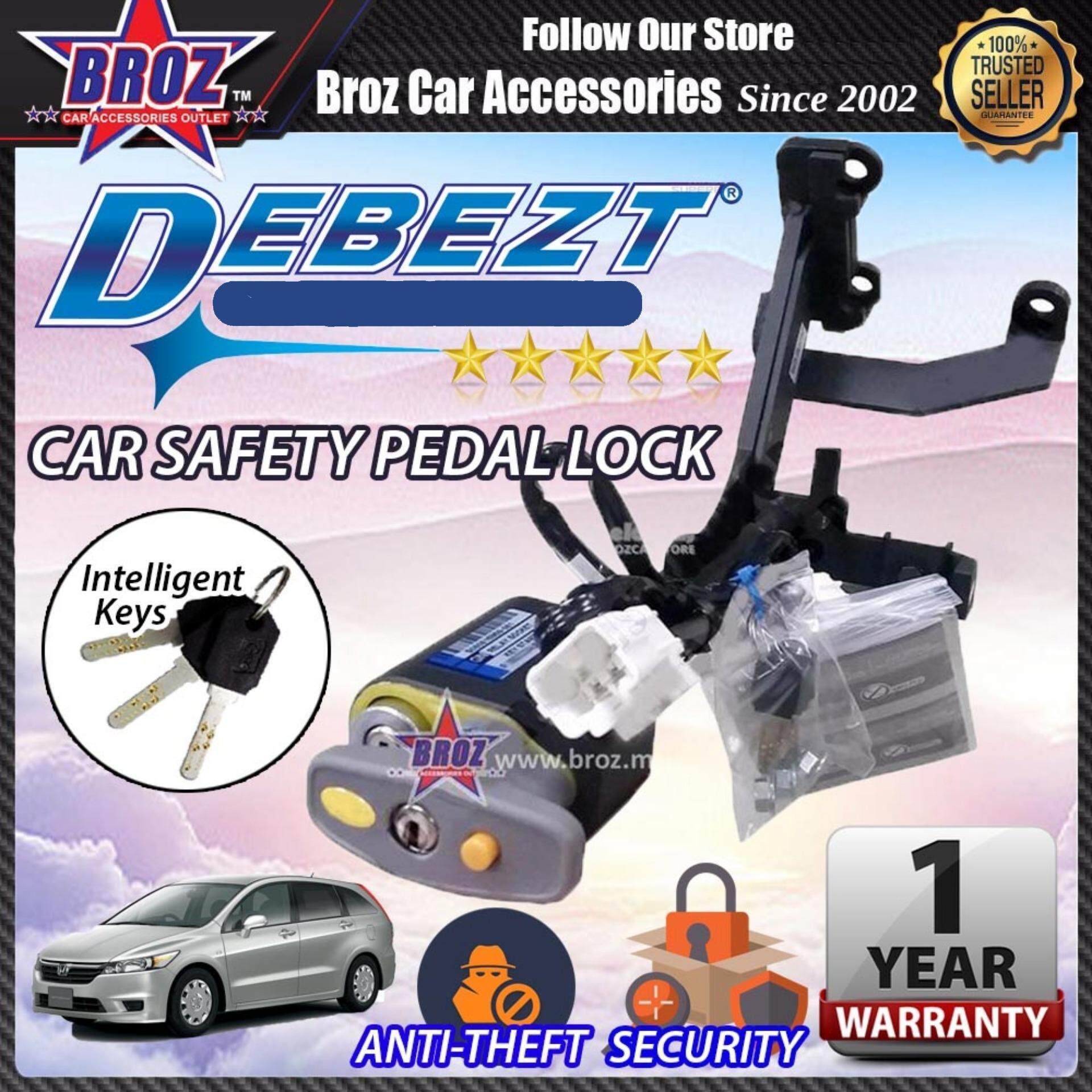 Stream 2008-2013 Debezt Auto Key Start Anti Theft Double Pedal Lock