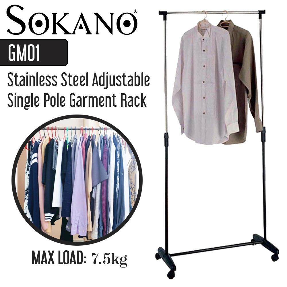 Sokano GM01 Stainless Steel Adjustable Single Pole Garment Rack