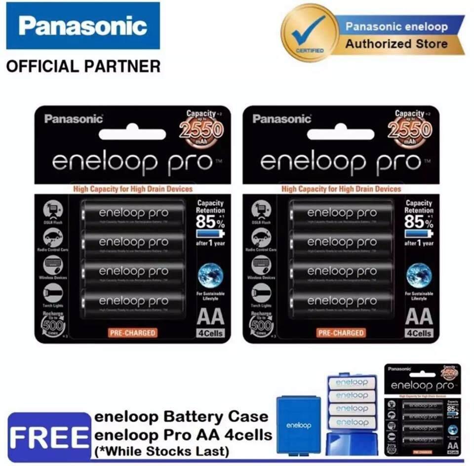 Panasonic eneloop Pro AA 4cells Rechargeable Battery 2550mAh Capacity [Bundle 5! 2+1 packs]