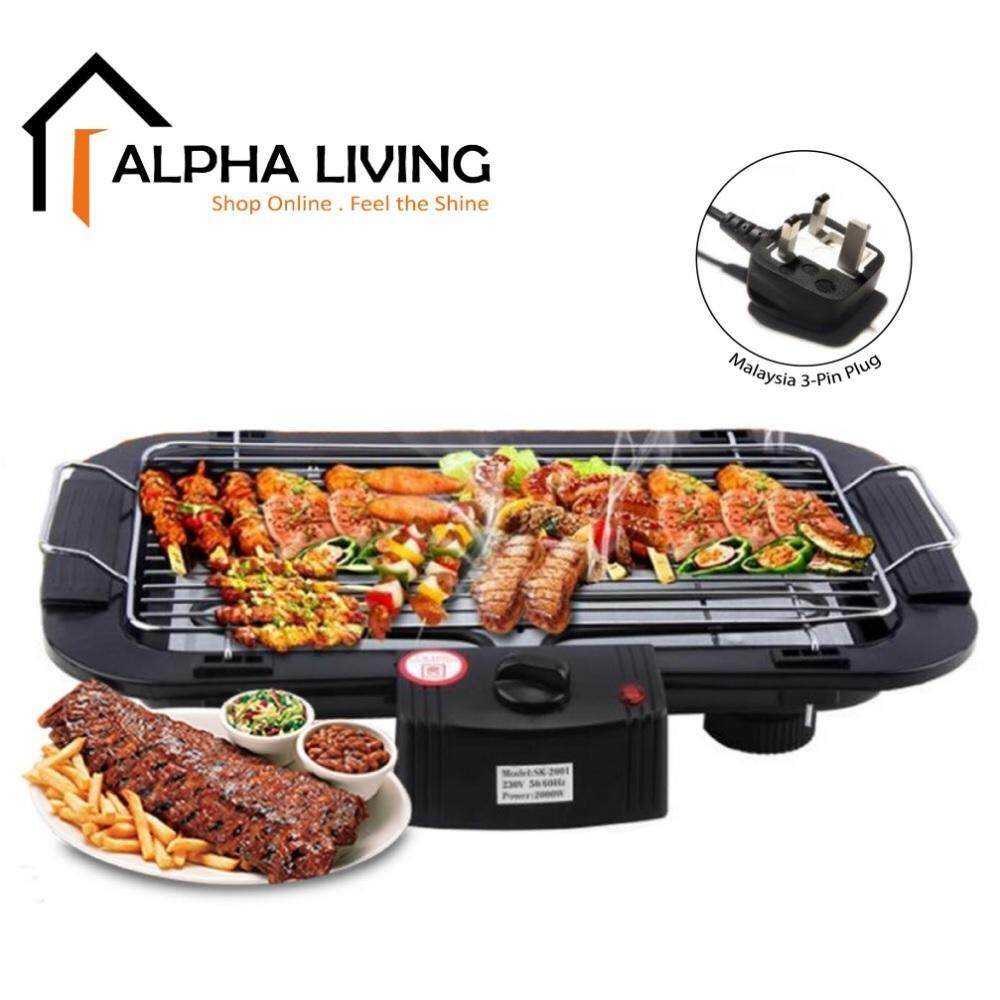 Alpha Living KEA0118 Electric Barbeque Grill Electronic Pan BBQ with Power Indicator Light (48 x 35 cm)