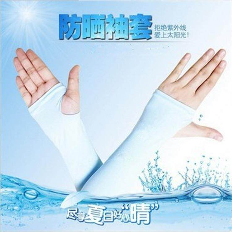 (Random Colour)Let's slim UV Protection Cooler Arm Cooling Sleeves Cooling Wristlet Anti-UV Silk Hand Sock