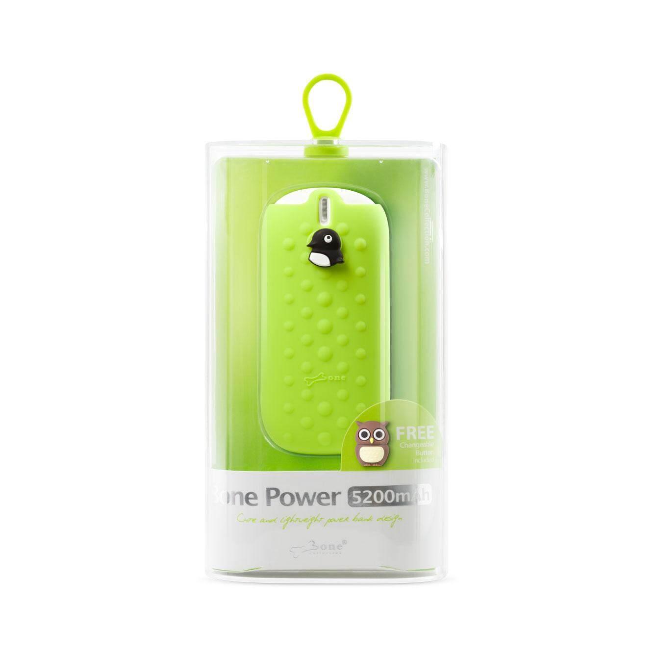 Bone Collection Power Bank 5200mAh