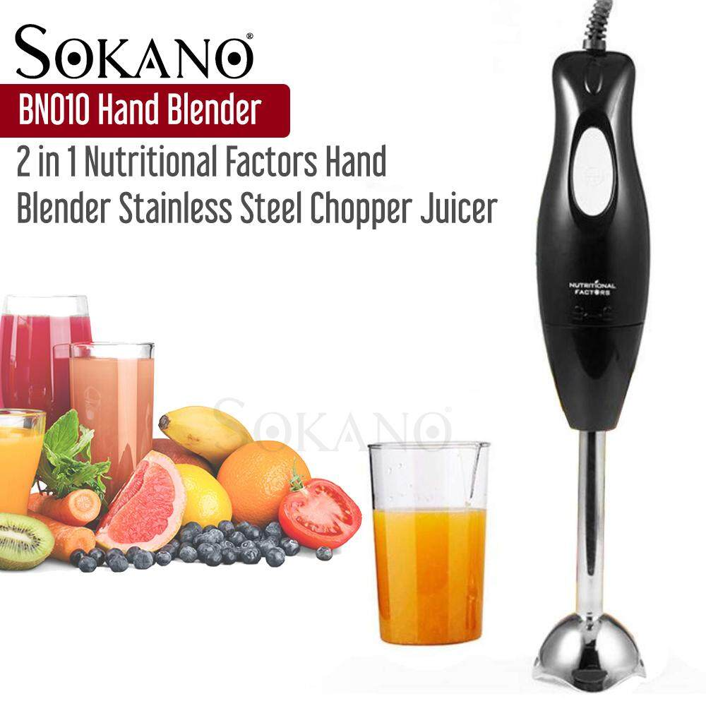 (RAYA 2019) SOKANO BN010 2 in 1 Nutritional Factors Hand Blender Stainless Steel Chopper Juicer