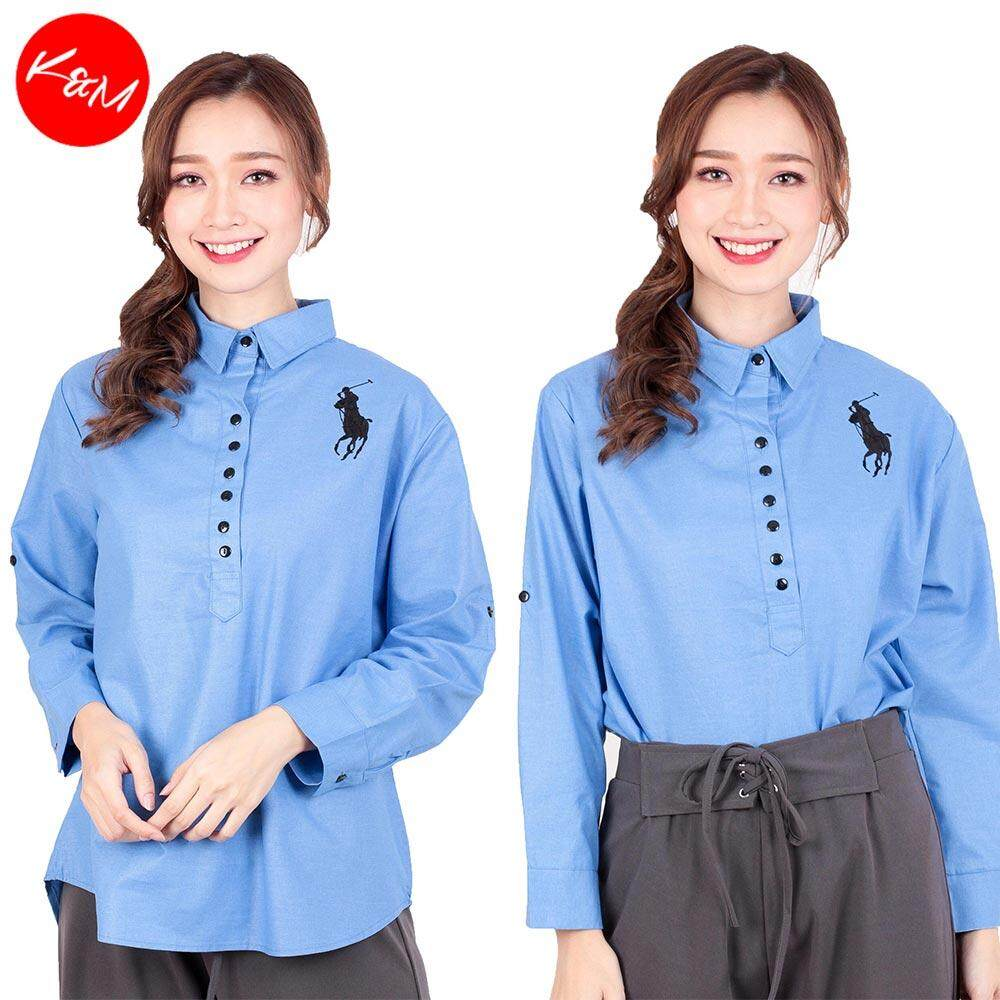 KM Women Blue Denim Half Button Long Shirt [M266]