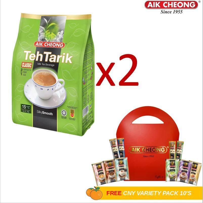 Aik Cheong Teh Tarik Classic x 2