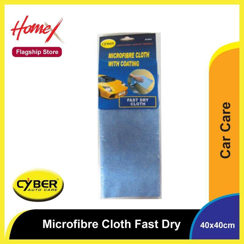 Cyber Microfibre Fast Dry Cloth with Coating (40X40cm)
