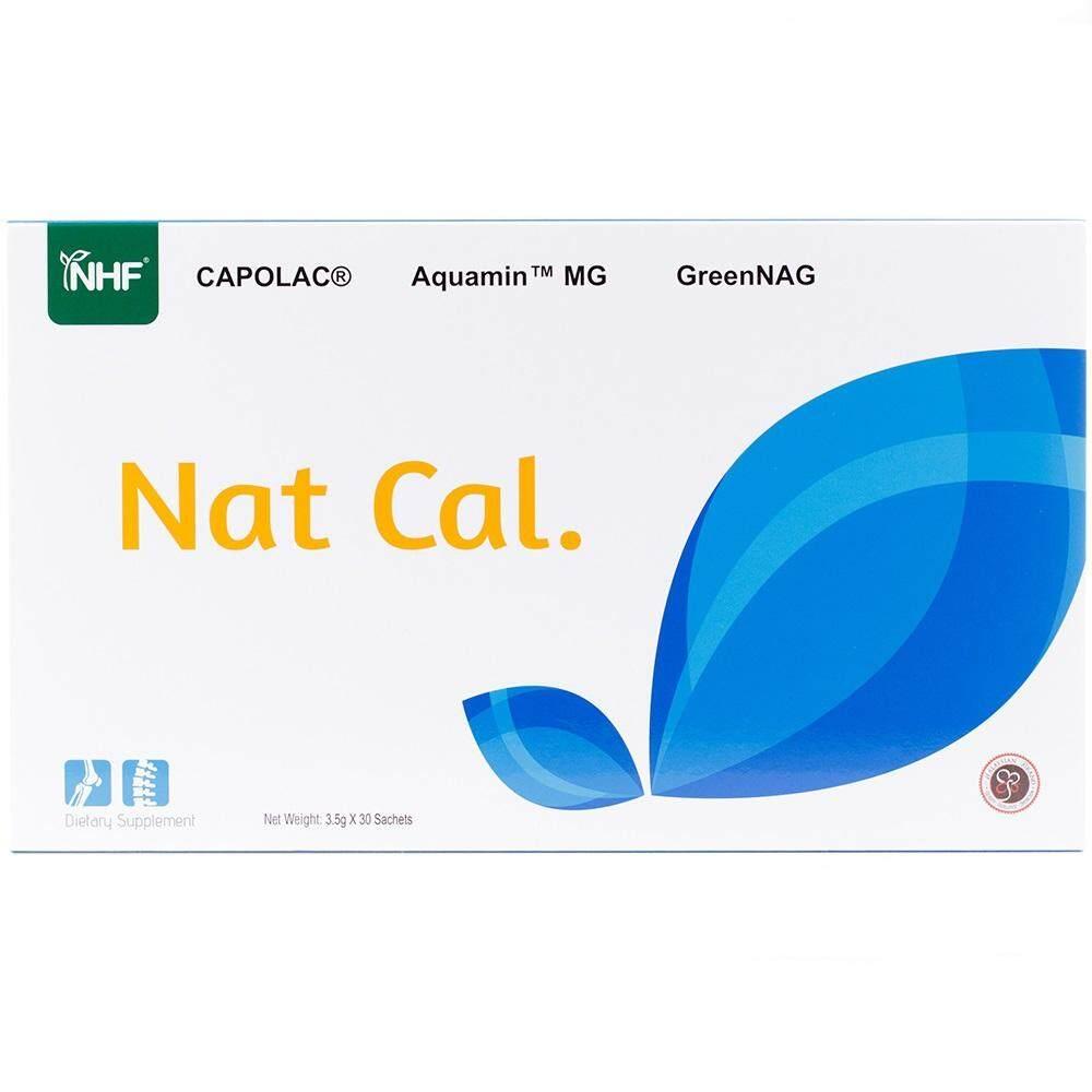 Calcium Plus 天然钙片 (30 sachets)