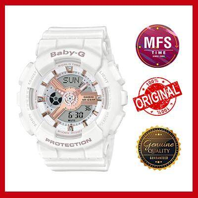 Casio BB-G BA-110RG-7A White Resin Band Women Sport Watch