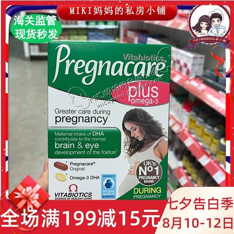 Hàng Hóa Chất Lượng Nhập Khẩu Của Anh, Dầu Cá Pregnacare Plus Cho Phụ Nữ Mang Thai Khi Mang Thai Axit Folic DHA 56 Sao