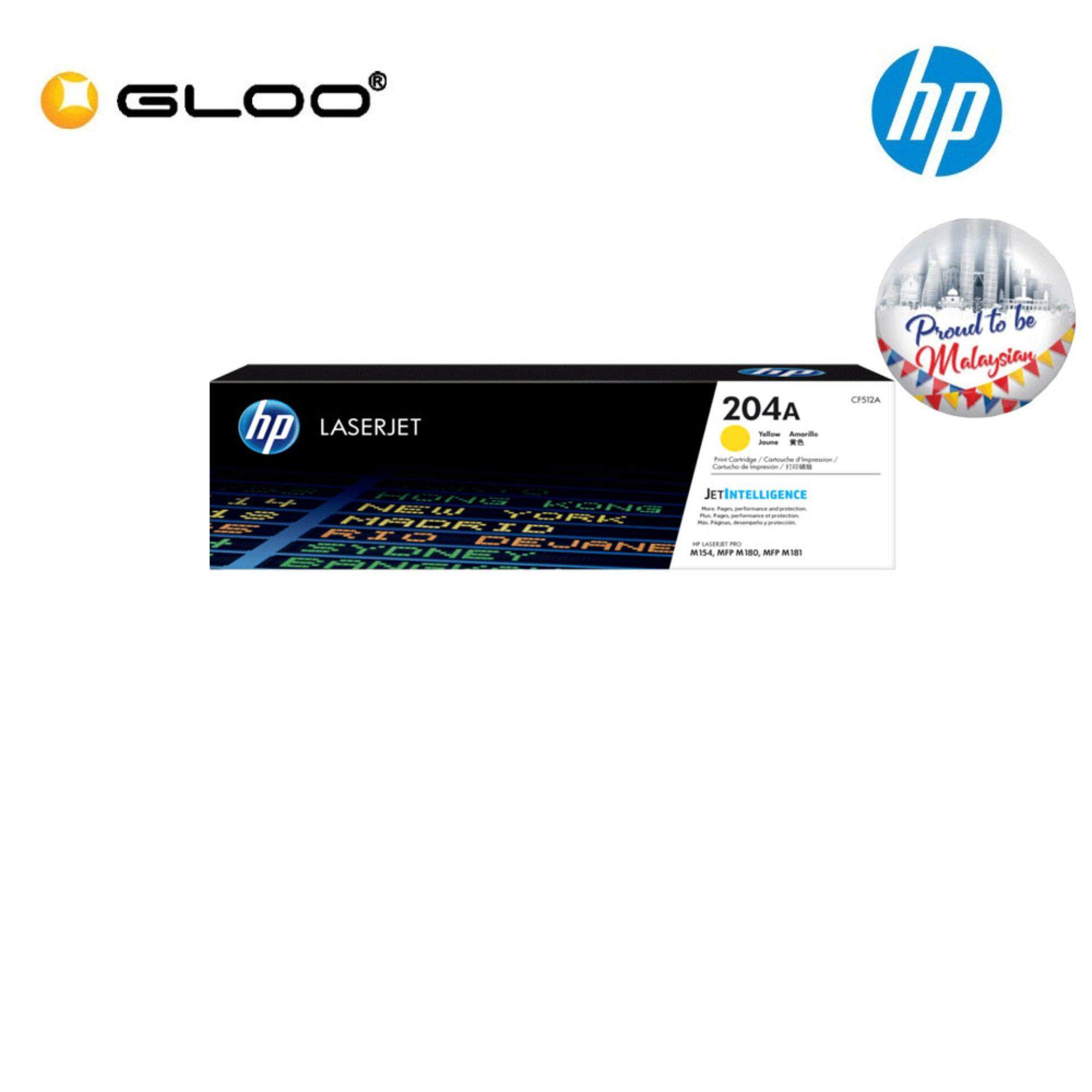 HP 204A Laserjet Toner Catridge Yellow CF512A/ HP Color LaserJet Pro M154a/ M154nw/ HP Color LaserJet Pro MFP M180n/ M180nw/ M181fw [REDEMPTION] Touch & GO/Boost E- voucher worth RM30 *16th Aug-20th Oct 2019*
