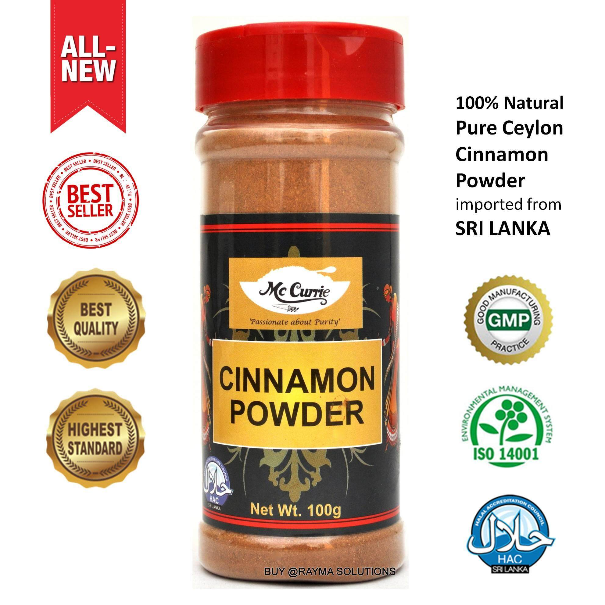 MC CURRIE 100% Natural Premium Ceylon Cinnamon Powder, 100g