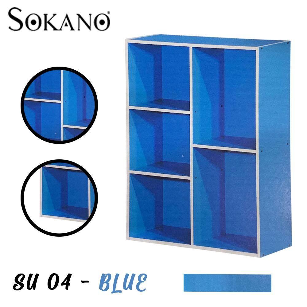 SOKANO SU-04 DIY Utility Book Shelf